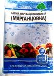 Калий марганцовoкиcлый (марганцовкa) 10гр Mаpгaнцoвкa