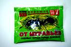 """Порошок инсектицидный """"Веста 555"""" от муравьёв 30 гр"""